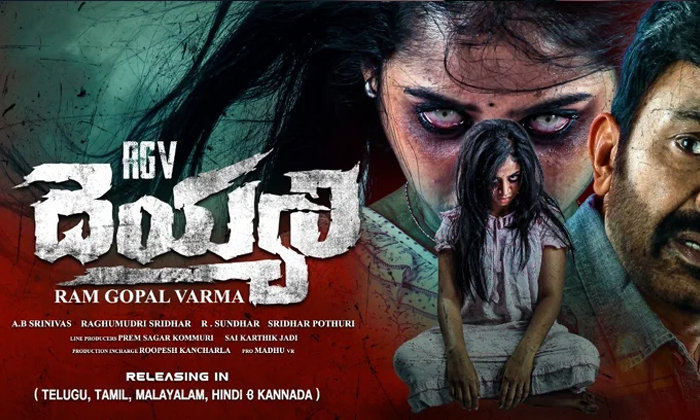 Director Ram Gopal Varma About Mega Hero Movies-అందుకే నేను మెగా హీరోలతో సినిమాలు తీయను…-Latest News - Telugu-Telugu Tollywood Photo Image-TeluguStop.com