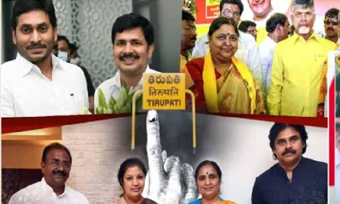 BJP Leader Vishnu Vardhan Reddy Lashed Out At YCP Govt About Fake Voters -Latest News English-Telugu Tollywood Photo Image-TeluguStop.com