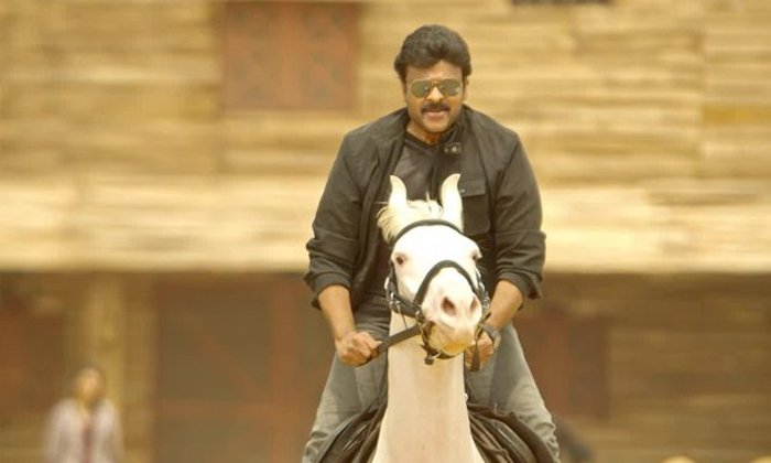 Tollywood Heros Who Learnt Horse Riding For Movies-TeluguStop.com