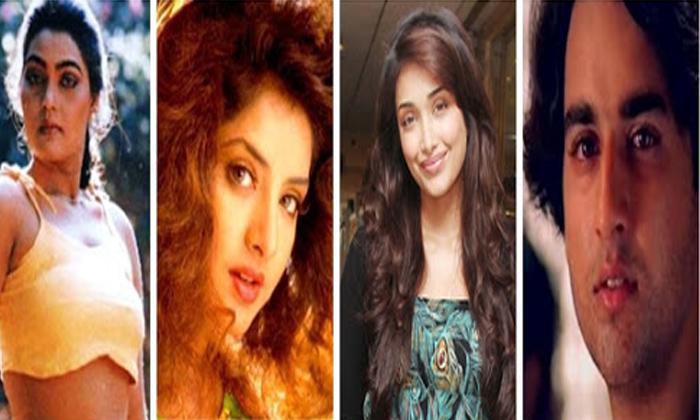Top Celebrities Died-TeluguStop.com