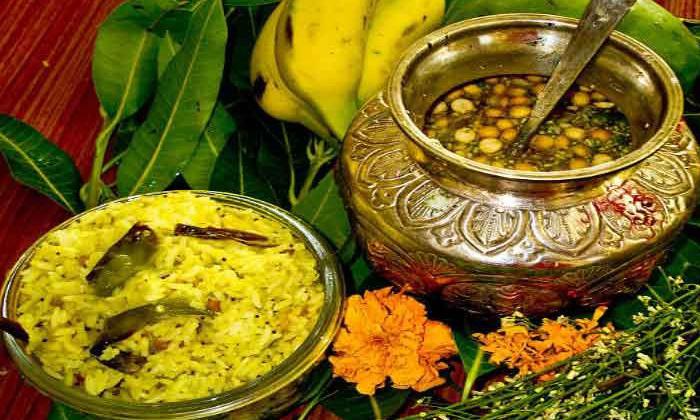 Ugadi Festival Celebrated In Different States In India-దేశవ్యాప్తంగా ఉగాది పండుగను కొన్ని రాష్ట్రాల వారు ఏ విధంగా జరుపుకుంటారో తెలుసా..-Latest News - Telugu-Telugu Tollywood Photo Image-TeluguStop.com
