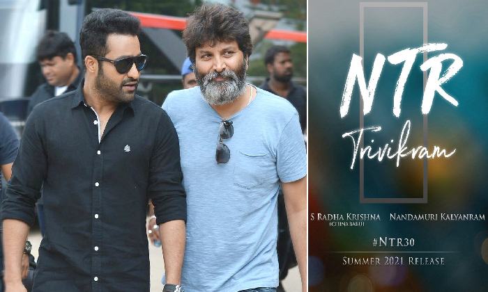 A Major Update On The NTR-30' Will Be Announced Tomorrow-Latest News English-Telugu Tollywood Photo Image-TeluguStop.com
