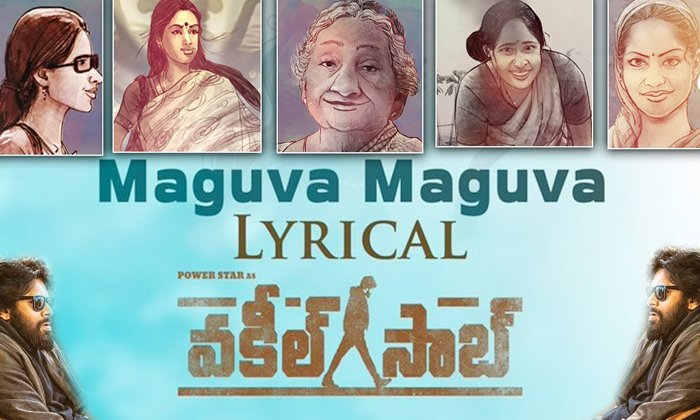 """""""maguva Maguva"""" Female Version From 'vakeel Saab' Out Now-TeluguStop.com"""