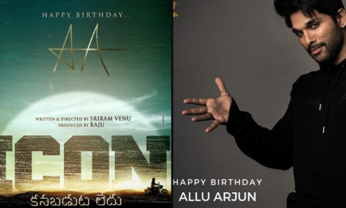 Allu Arjun-Venu Sriram's Icon' Back In News-Latest News English-Telugu Tollywood Photo Image-TeluguStop.com