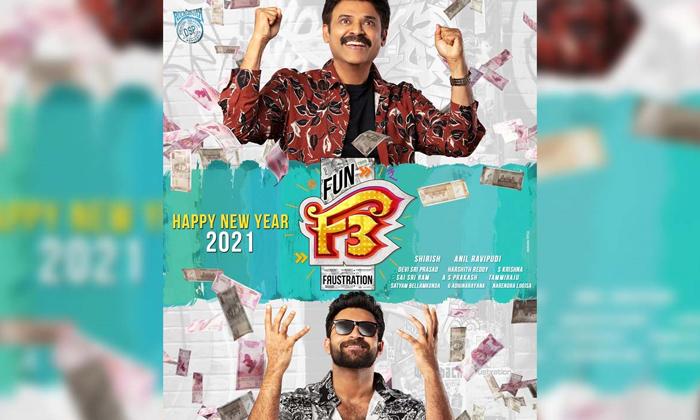 Vakeel Saab' Lady For Anil Ravipudi's F3'-Latest News English-Telugu Tollywood Photo Image-TeluguStop.com