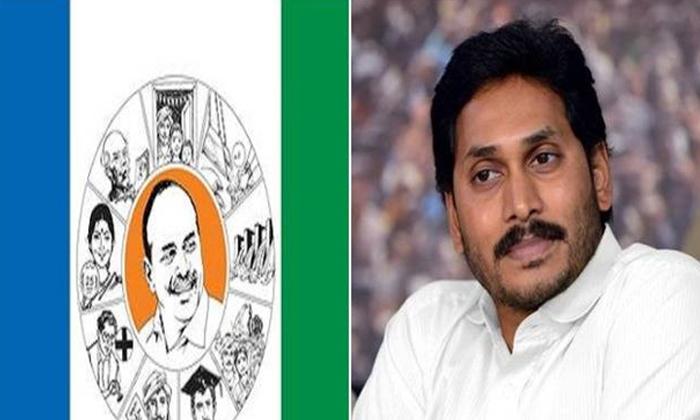 Ysrcp Leaders Not Satisfied On Jagan Behaviour-ఉండలేరు వెళ్లలేరు వైసీపీ లో వీరి బాధ ఇంతింతకాదయా -Political-Telugu Tollywood Photo Image-TeluguStop.com
