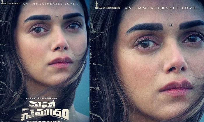 Maha Samudram Aditi Rao Hyderi First Look Release-మహా సముద్రం.. మహా' లుక్ అదిరింది..-General-Telugu-Telugu Tollywood Photo Image-TeluguStop.com