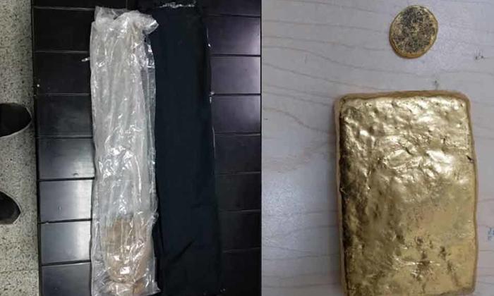Gold Seized In Shamshabad Airport-సూట్ కేస్ ఫ్రేమ్ లో బంగారం.. దేశాలు తిరిగి హైదరాబాద్ లో పట్టుబడ్డారు..-General-Telugu-Telugu Tollywood Photo Image-TeluguStop.com