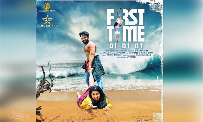 Bigg Boss Akhil Sarthak Clarity About Movie With Monal Gajjar-మోనాల్ తో అందుకే నటించట్లేదు.. క్లారిటీ ఇచ్చిన అఖిల్..-Latest News - Telugu-Telugu Tollywood Photo Image-TeluguStop.com