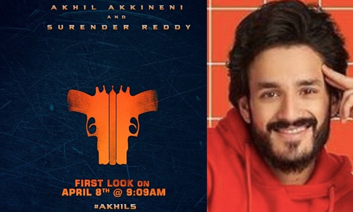 #Akhil5 First Look To Be Unveiled On 8th April-Latest News English-Telugu Tollywood Photo Image-TeluguStop.com