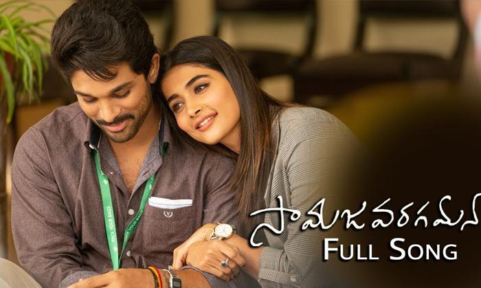 Allu Arjun Ala Vaikuntapuramlo Movie Songs Again Record-వైకుంఠపురంలో సందడి మరో ఏడాదైనా ఆగేలా లేదుగా-Latest News - Telugu-Telugu Tollywood Photo Image-TeluguStop.com