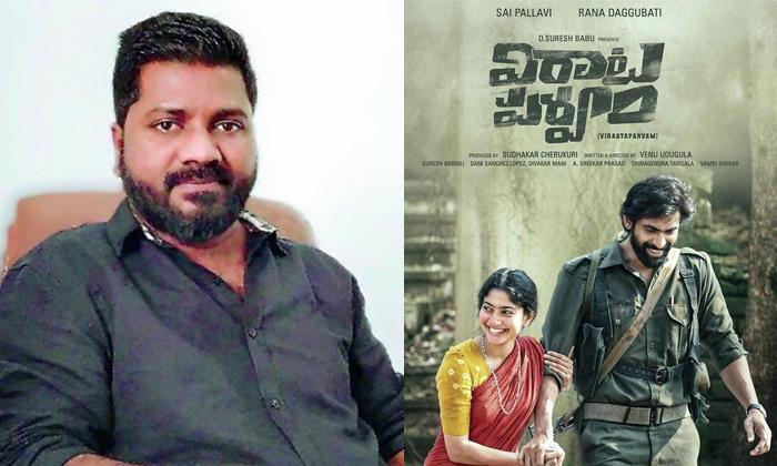 Anti Terrorism Forum Complaints To Censor Board Against Aacharya And Virataparvam Movie-ఆచార్య, విరాట పర్వం సినిమాలపై యాంటీ టెర్రరిజం ఫిర్యాదు..-Latest News - Telugu-Telugu Tollywood Photo Image-TeluguStop.com