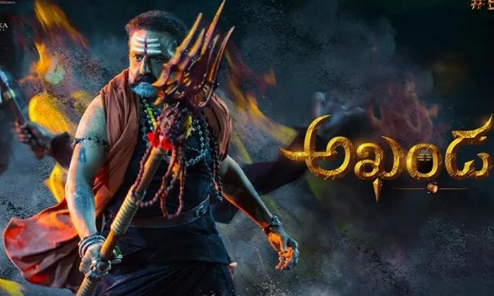 Telugu Akhanda, Akhanda Title, Balakrishna, Balakrishna Fans, Boyapati Sreenu, Director Boyapati Sreenu, Latest Movie Bb3 Akhanda, Negative Response-Movie