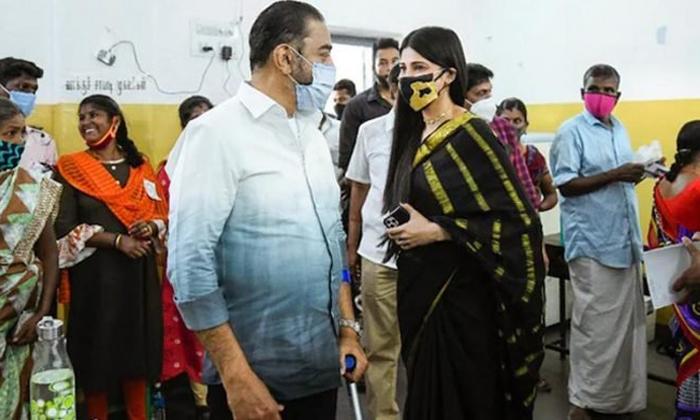 Bharatiya Janata Party Complaint Against The Kamal Haasan Daugher Shruthi Haasan-కమల్ హాసన్ కూతురు శృతిహాసన్ పై బీజేపీ ఫిర్యాదు..-Latest News - Telugu-Telugu Tollywood Photo Image-TeluguStop.com