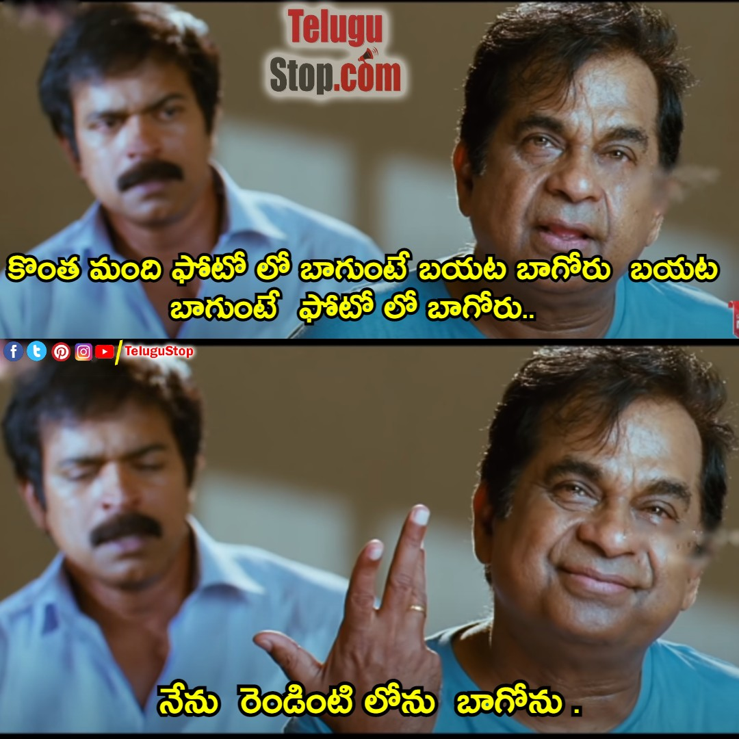 Telugu #telugumemes #telugustop #memes, Bramanadham Manufacturing Defect Memes In Telugu, Manufacturing Defect, Nayanthara Memes In Telugu, Petrol Price Effect Meme In Telugu, Vakeel Saab Movie Fans Verses Theatres Owners-Telugu Memes/Trolls/Satires/Sarcastic