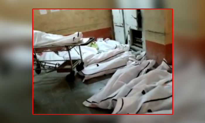 Chattisgarh Hospitals Full With Corona Dead Bodies-ఆ రాష్ట్రంలో గుట్టలు గుట్టలుగా శవాలు.. ఇది కరోనా మరణమృదంగం.. -Breaking/Featured News Slide-Telugu Tollywood Photo Image-TeluguStop.com