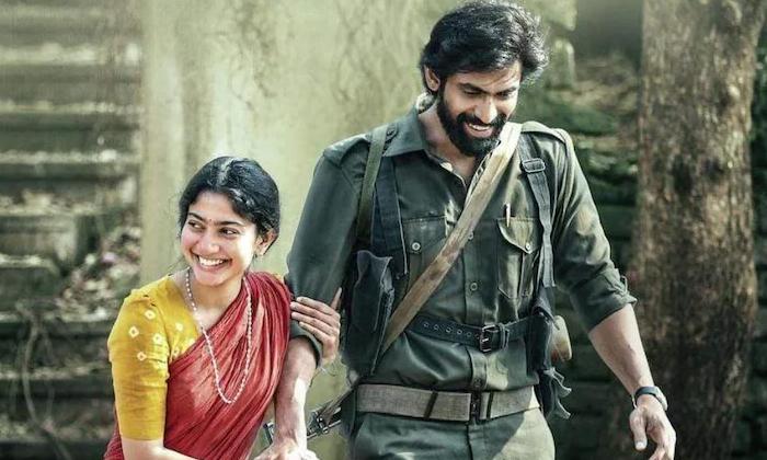 Rana Sai Pallavi Virata Parvam Movie Release Postpone-బ్రేకింగ్: విరాట పర్వం అఫిషియల్ గా ఆ విషయాన్ని ప్రకటించారు-Latest News - Telugu-Telugu Tollywood Photo Image-TeluguStop.com
