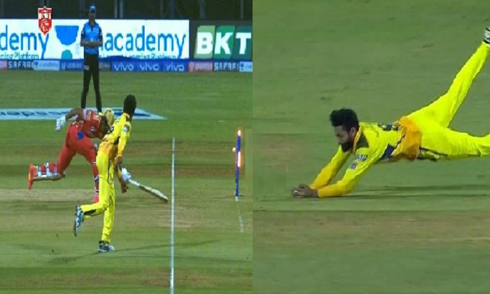 Cricketer Ravindra Jadeja Catch Run Out Pbks Vs Csk Ipl-వారెవ్వా…ఈ స్టన్నింగ్ క్యాచ్… రనౌట్ తో మ్యాచ్ ను మలుపుతిప్పిన జడేజా-Latest News - Telugu-Telugu Tollywood Photo Image-TeluguStop.com