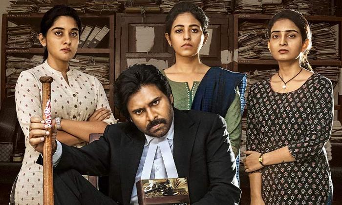 Pawan Kalyan Vakeel Saab Movie First Day Collections Details-వామ్మో.. వకీల్ సాబ్ ఫస్ట్ డే కలెక్షన్స్ అన్ని కోట్లా..-Latest News - Telugu-Telugu Tollywood Photo Image-TeluguStop.com