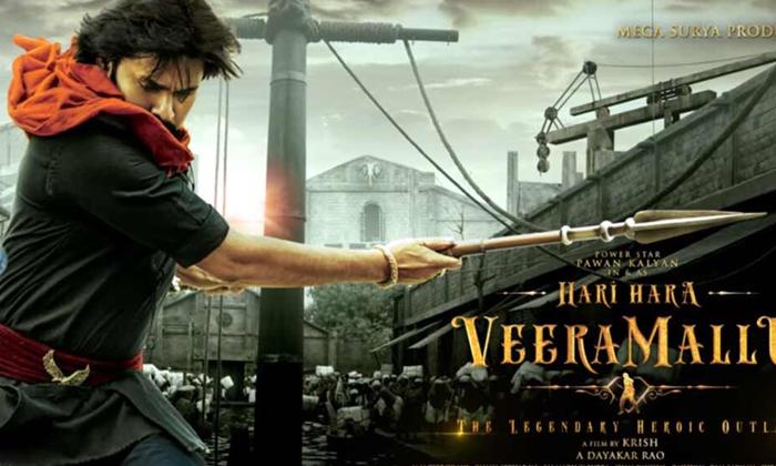 Pic Talk: Power Star Practising Martial Arts-TeluguStop.com