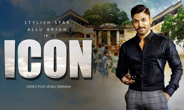 Allu Arjun Gets Time For Icon Movie-త్వరలోనే ఐకాన్.. గట్టిగా ప్రయత్నిస్తే పట్టాలెక్కే అవకాశం..-Latest News - Telugu-Telugu Tollywood Photo Image-TeluguStop.com