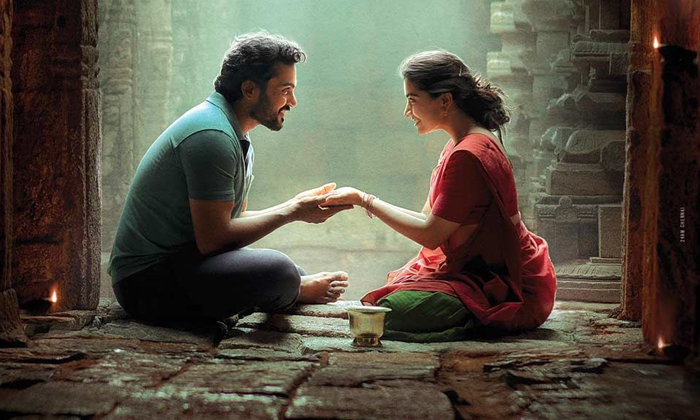 Heroine Rashmika Mandanna Disappoint With Sultan Movie Result-తెగ ఫీలైపోతున్న రష్మిక మందన్న.. ఏం జరిగిందంటే..-Latest News - Telugu-Telugu Tollywood Photo Image-TeluguStop.com
