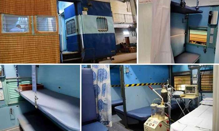 Railway Bogies As Corona Isolation Wards Once Again-TeluguStop.com