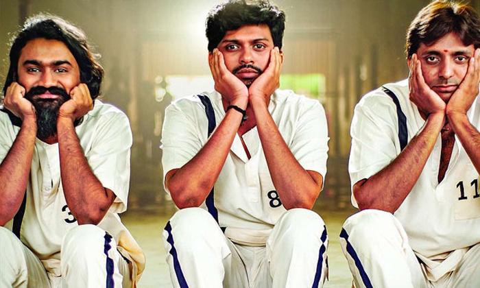 Jathi Ratnalu Movie Amazon Prime Review-జాతిరత్నాలు సినిమాకు బ్యాడ్ టాక్.. వారికి నచ్చలేదట-Latest News - Telugu-Telugu Tollywood Photo Image-TeluguStop.com