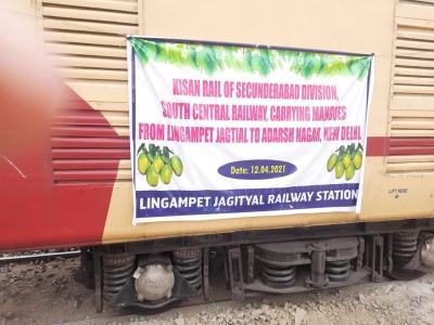 Kisan Rail Transports 1st Load Of Telangana Mangoes To Delhi-Business News English-Telugu Tollywood Photo Image-TeluguStop.com