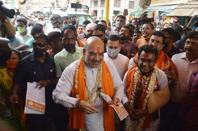 Mamata politicising' Cooch Behar Poll Violence: BJP-Latest News English-Telugu Tollywood Photo Image-TeluguStop.com