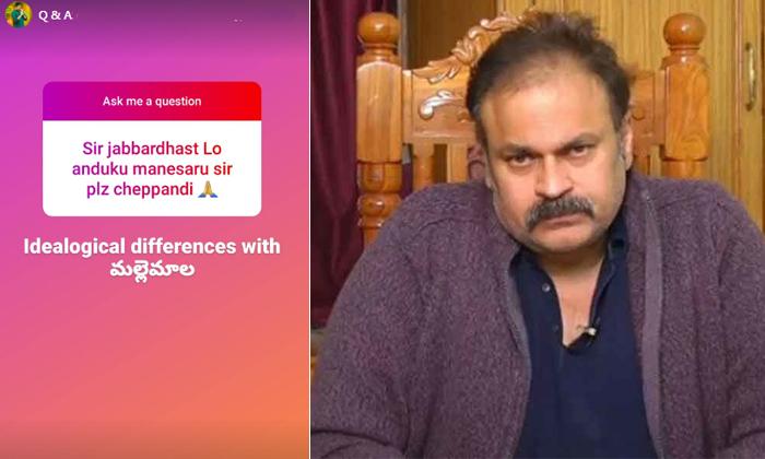 Mega Brother Nagababu Clarity About Jabardasth Show Exit-జబర్దస్త్ షోకు అందుకే దూరమయ్యా.. సీక్రెట్ చెప్పేసిన నాగబాబు..-Latest News - Telugu-Telugu Tollywood Photo Image-TeluguStop.com