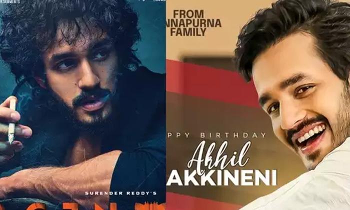 Star Hero Nagarjuna Happy With Akhil Future Projects-అఖిల్ విషయంలో నాగ్ హ్యాపీ.. ఏం జరిగిందంటే..-Latest News - Telugu-Telugu Tollywood Photo Image-TeluguStop.com