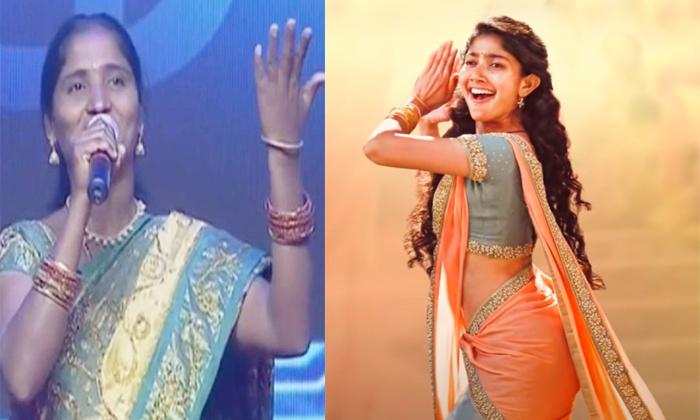 Netizens Trolling Singer Komali About Sarangadariya Song-కోమలిని ట్రోల్ చేస్తున్న నెటిజన్లు.. కారణమేంటంటే..-Latest News - Telugu-Telugu Tollywood Photo Image-TeluguStop.com