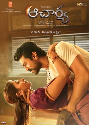 New Acharya' Poster Unveiled On Ugadi-Cinema/ShowBiz News-Telugu Tollywood Photo Image-TeluguStop.com
