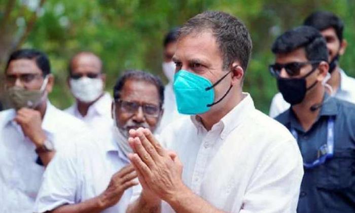 Rahul Gandhi Infected With Corona Positive-TeluguStop.com