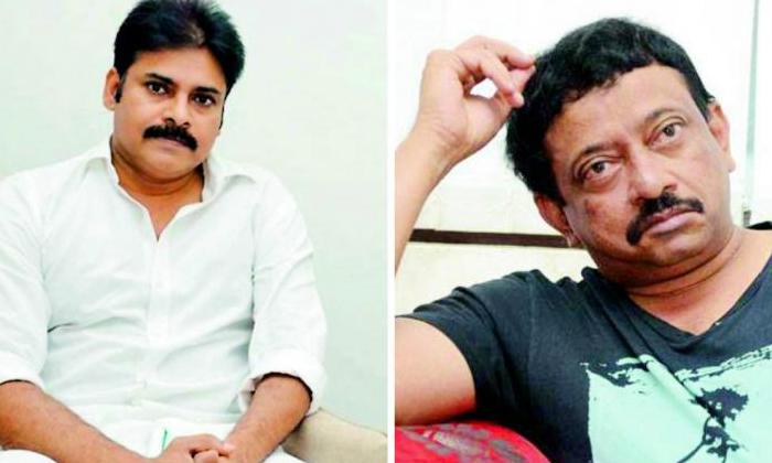 Telugu Deyyam Movie 2021, Pawan Kalyan, Ram Gopal Varma, Ram Gopal Varma Comments On Pawan Kalyan-Movie