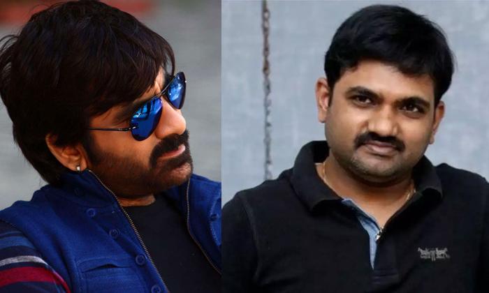 Ravi Teja And Maruthi Combo Movie Coming Soon-TeluguStop.com