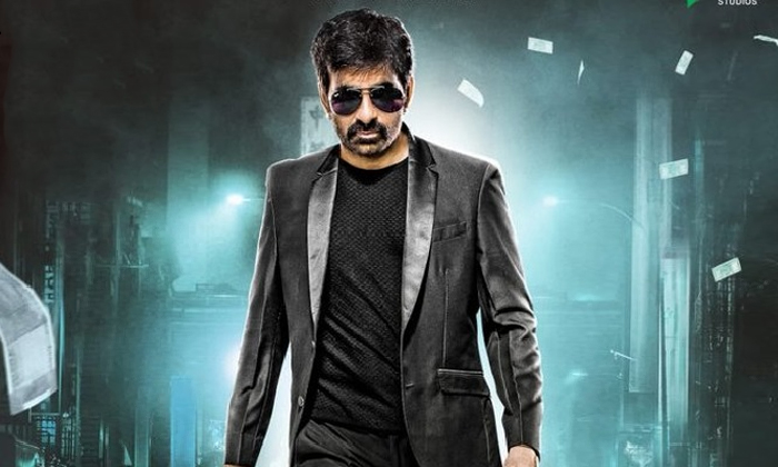 Ravi Teja New Movie With Director Sarath Mandava Remuneration Details-TeluguStop.com