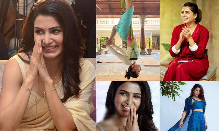 Samantha Akkineni Yoga Photos Viral-అలాంటి ఫోటో షేర్ చేసిన అక్కినేని కోడలు.. జీవితం గురించి చెప్తూ-Latest News - Telugu-Telugu Tollywood Photo Image-TeluguStop.com