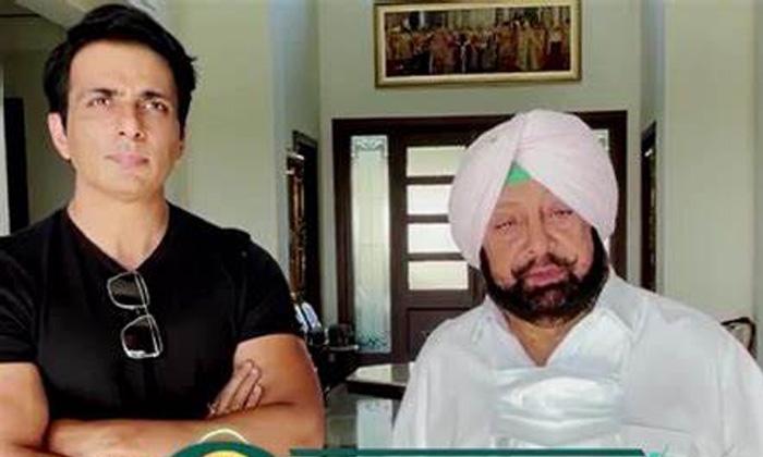 Sonu Sood Appointed Brand Ambassador Punjab Anti Covid Vaccination Program-బ్రాండ్ అంబాసిడర్ గా సోనూసూద్.. దేనికో తెలుసా-Latest News - Telugu-Telugu Tollywood Photo Image-TeluguStop.com