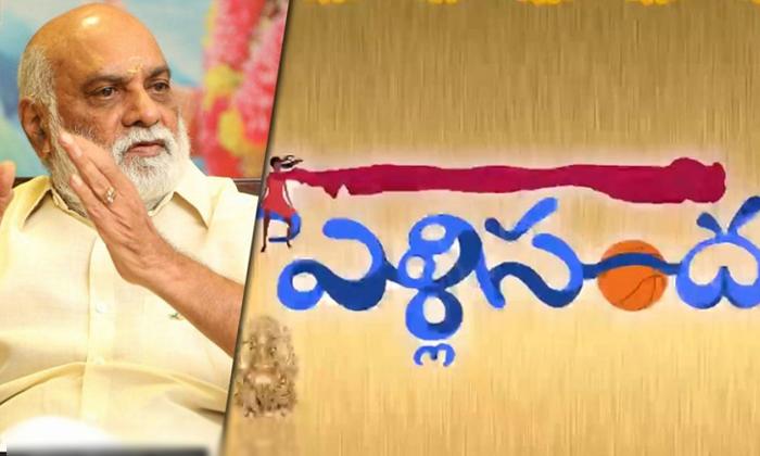 Pelli Sandadi Sequel-కొత్త పెళ్లిసందడి' కనిపించడమే లేదు..-Latest News - Telugu-Telugu Tollywood Photo Image-TeluguStop.com