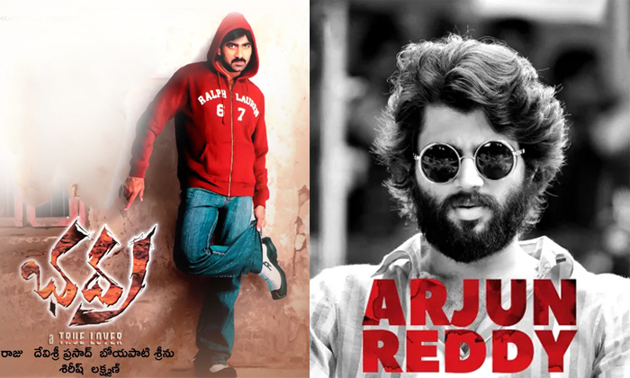 Star Hero Allu Arjun Rejected Movies List-TeluguStop.com