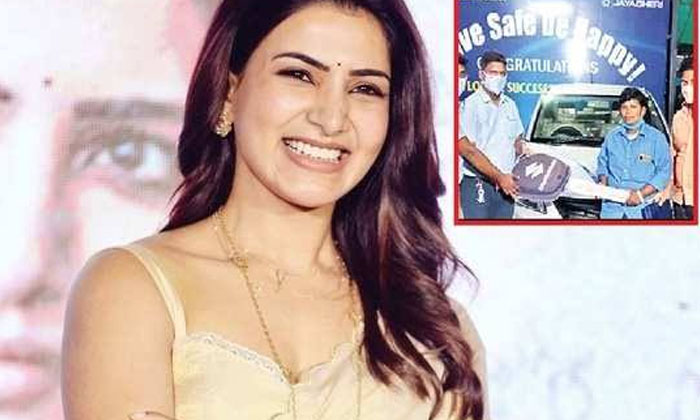 Heroine Samantha Surprising Gift Auto Driver Kavitha-ఆటో డ్రైవర్ కు అక్కినేని కోడలు ఊహించని గిఫ్ట్..-Latest News - Telugu-Telugu Tollywood Photo Image-TeluguStop.com