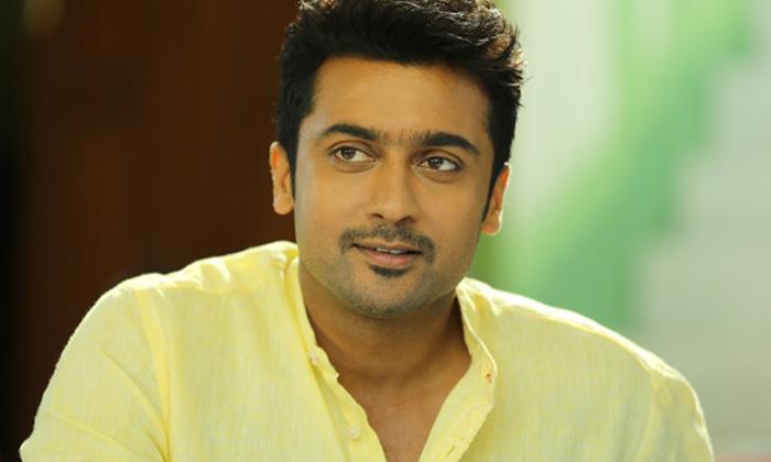 Actor Surya List Of Charity And Donations-యాక్టర్ సూర్య చేస్తున్న గుప్తదానాల గురించి ప్రతి ఒక్కరు తెలుసుకోవాల్సిందే-Latest News - Telugu-Telugu Tollywood Photo Image-TeluguStop.com