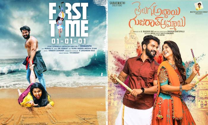 Telugu Bigg Boss Winner Abhijeet Not Committed A Single Movie-రన్నర్ రెండు చేస్తుంటే విన్నర్ ఒక్కటి కూడా మొదలు పెట్టలేదేం-Latest News - Telugu-Telugu Tollywood Photo Image-TeluguStop.com