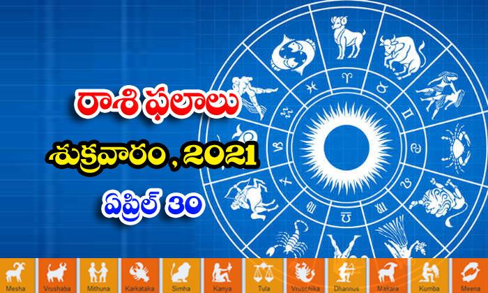 Telugu Daily Astrology Prediction Rasi Phalalu April 30 Friday 2021-TeluguStop.com