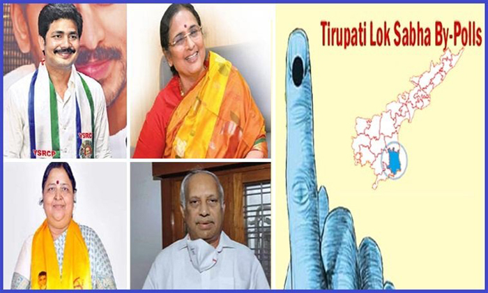 Elections Tension On Tirupathi Loksabha Mp Candidates-వీరందరికీ తిరుపతి టెన్షనే  -Political-Telugu Tollywood Photo Image-TeluguStop.com