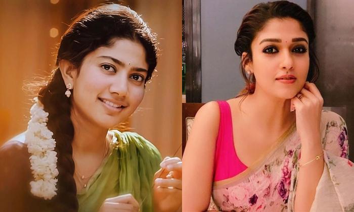 Tollywood Heroines Remunerations Latest News-TeluguStop.com