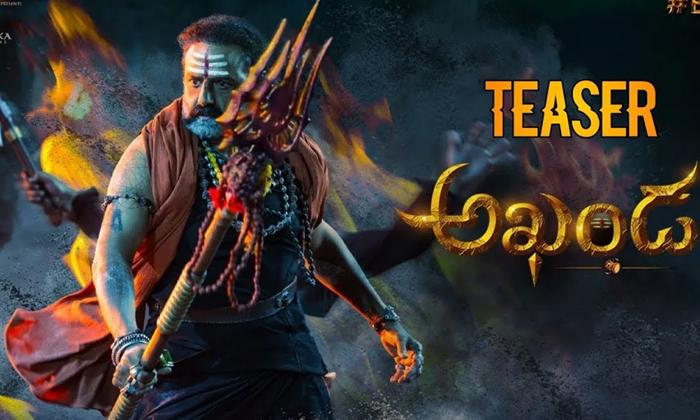 Balayya Babu Coming As Akhanda-అఖండ గా వస్తున్న బాలయ్య బాబు..-General-Telugu-Telugu Tollywood Photo Image-TeluguStop.com