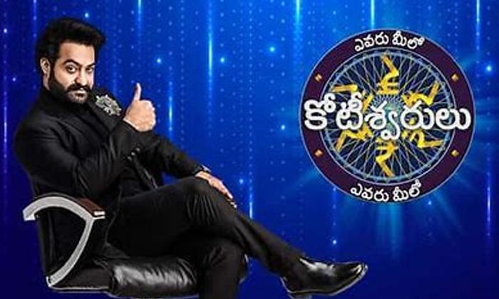 Unknown Facts About Jr Ntrs Blazer Price From Evaru Meelo Koteesarulu Song-జూనియర్ ఎన్టీఆర్ వేసుకున్న బ్లేజర్ ఖరీదెంతో తెలుసా..-Latest News - Telugu-Telugu Tollywood Photo Image-TeluguStop.com